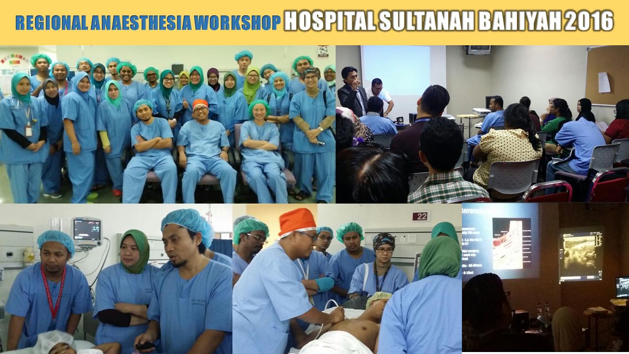 HOSPITAL SULTANAH BAHIYAH 2016